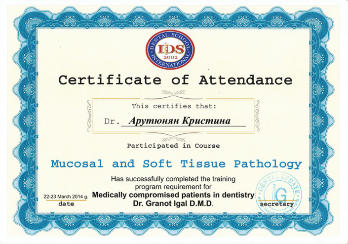 Mucosal and soft Tissue Pathology