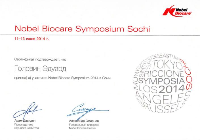 Nobel Biocare Symposium Sochi